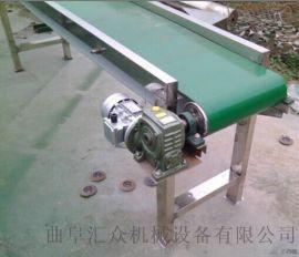 自动化皮带输送机带防尘罩 食品包装输送机