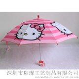 儿童伞生产厂家 广告儿童伞定做
