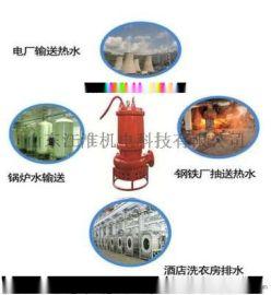 迷人的 喝泥泵山东江淮JHG潜水泥浆泵厂家直销