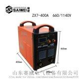 矿用直流焊机KY-500A600V双电压矿用电焊机
