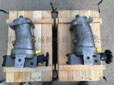 斜轴式柱塞泵A7V107LV2.0LZFM0,遂宁市