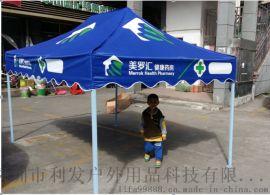 2*3米折叠广告帐篷定制可做波浪边