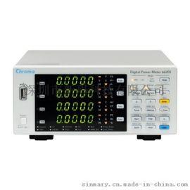 台湾致茂chroma66205 数位式功率表