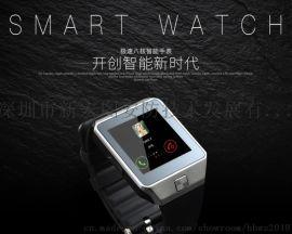 宏昊衛士中學生男女多功能插卡藍牙計步智慧手表