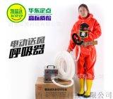 供应 自吸式空气呼吸器15591059401