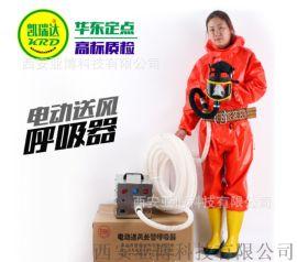 供应 自吸式空气呼吸器