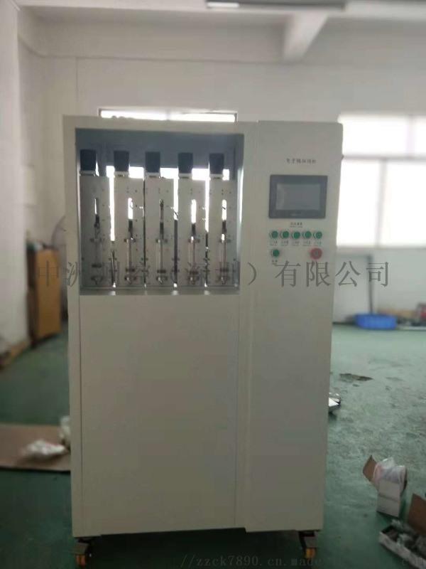 电子烟抽烟机检测设备厂家直销可定制