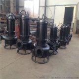 耐高温潜水渣浆泵 沉淀池大口径渣浆泵