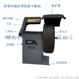 诗琴CHIGUNG 摩托车轮胎动平衡机