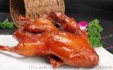北京脆皮烤鴨技術培訓果木碳烤鴨加盟