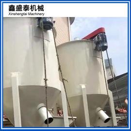 厂家直销 混合干燥机 立式搅拌干燥 塑料搅拌机