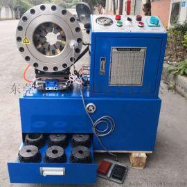 液压油管接头压管机,高压油管扣压机,液压扣压机