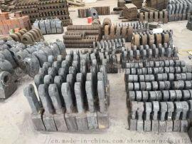 供应破碎机锤头、制砂机锤头、衬板、反击板