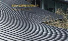 供应开远市铝镁锰金属屋面板