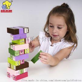 高乐GOLDLOK叠叠乐儿童益智层层叠抽积木