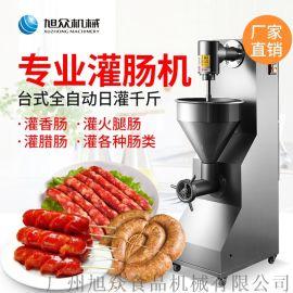 四川达州烟熏香肠机 旭众XZ-300自动灌肠机