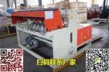 角铁槽钢冲孔机厂商出售 天水市甘谷县角铁槽钢冲孔机