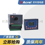 ARD2F-1.6 分体式电动机保护器