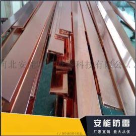 铜包扁钢接地线使用范围更广
