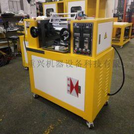 东莞重兴 XH-401单调频开炼机