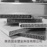 山西中空塑料建築模板生產廠家