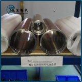 钛合金石油管生产厂家