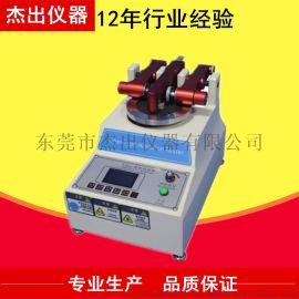 皮革耐磨试验机 TABER耐磨测试仪