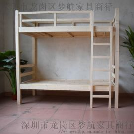 榫卯工艺进口松木上下床 广州梦航C01#上下床