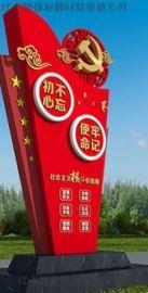 滚动灯箱新款宣传栏社会主义核心价值观生产制造厂家