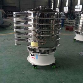 供应旋振筛 振动筛厂家筛分设备