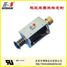 条码机电磁铁  BS-1253S-09
