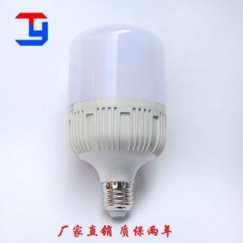 LED球泡廠家 三防高富帥球泡燈 恆流驅動