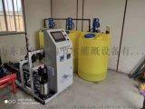 智能水肥一体机厂家,水肥一体化厂家