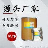 γ-聚谷氨酸(聚谷氨酸) 25513-46-6