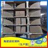 350Y/500Y陶瓷波纹陶瓷规整填料安装方法