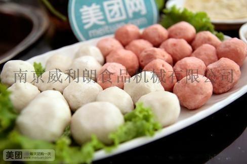华东地区肉丸成型机 肉丸机 小型肉丸机 肉丸机厂家