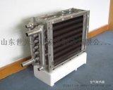 世光SGJN型鍋爐省煤器點火加熱器