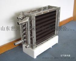 世光SGJN型锅炉省煤器点火加热器