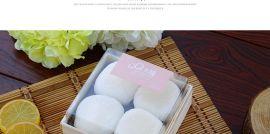 雪媚娘4粒装 蛋黄酥盒 大福盒子 糯米糍盒烘培包装盒透明吸塑批发