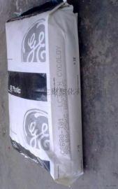 供应防火级PC/ABS台湾奇美PC-540塑胶原料