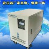 潤峯電源三相乾式隔離變壓器70KVA機牀變壓器380V轉220V機器人專用變壓器75kw上海