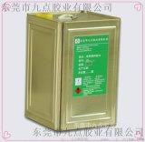 单组份耐高温聚氨酯胶水 特价直销聚氨酯胶粘剂JD-7810