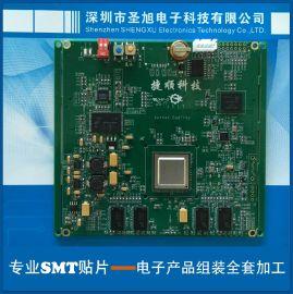 SMT贴片加工、插件加工、电子产品组装代加工
