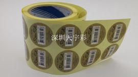 深圳彩色不干胶贴纸 彩色贴纸规格 彩色标签印刷
