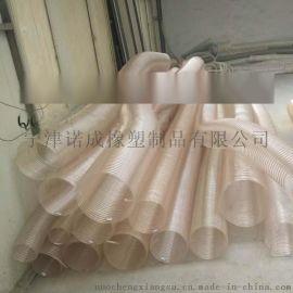 TPU防寒防冻耐用耐磨软管环保透明大口径钢丝管钢丝伸缩管可定制