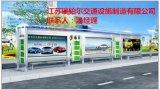 湖北省黄石市批发零售公交站台|公交候车亭|智能公交站台