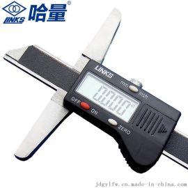 哈量 (LINKS) 高精度数显不锈钢深度卡尺 0-200mm/300mm