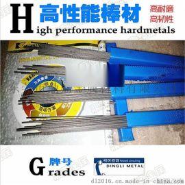 美国肯纳CD630拉伸模具钨钢板材耐冲击性钨