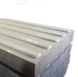 厂家直销箱顶部专用的集装箱顶板