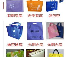 加工印刷无纺布袋食品饮料购物袋日用促销礼品袋logo可印广告宣传袋